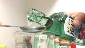 焼酎『鏡月』の定番3種を混ぜてみた → スポーツドリンクの味に変化!
