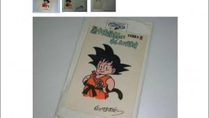【マジかよ】ドラゴンボール鳥山明先生が描いた「暑中見舞いハガキ」が453000円で落札される!
