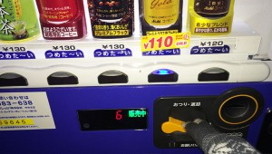 【マジかよ】ジュースの自動販売機に隠された秘密のプログラムが凄い! 誰でも試せる裏技