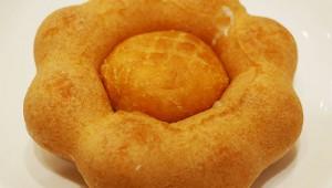 【マジかよ】ミスタードーナツで「ドーナツの穴」が食べられるぞ(笑)!