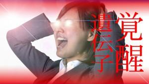 【衝撃事実】モーツァルト『ヴァイオリン協奏曲第3番』を聴くと遺伝子のスイッチが入ることが判明! 脳覚醒!!