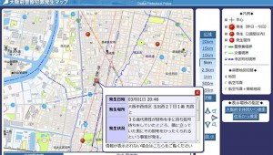 【衝撃】大阪府警察の犯罪発生マップが凄い! 自分が住んでる地区の治安がすぐわかる!