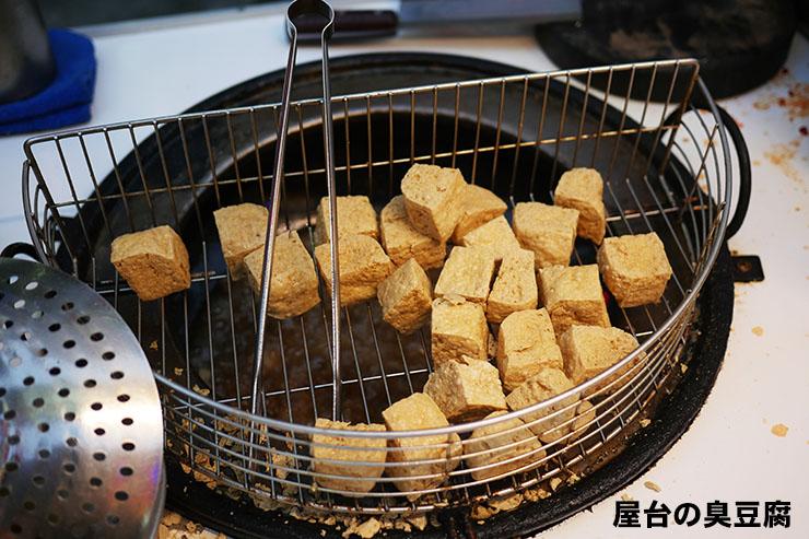 tofu10
