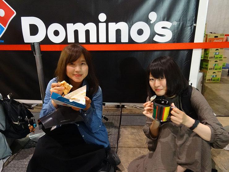 domino6