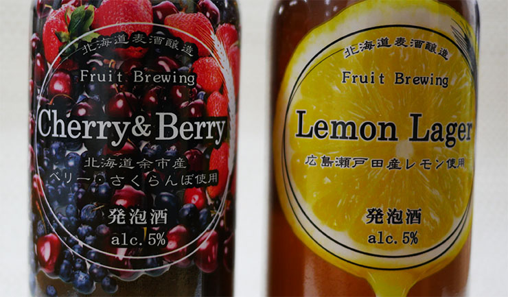 fruit-brewing2