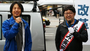 【動画】2ちゃんねる創設者・西村博之氏が東京千代田区議選の深水英一郎氏の応援にかけつける