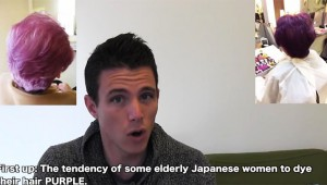 【衝撃】アメリカ人が思う日本の七不思議! なぜオバチャンは髪が紫なの(笑)?