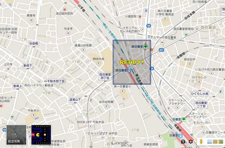 【衝撃】『Googleマップ』にアクセスする