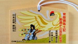 【感激】神社の神主さんと一緒に漫画『火の鳥』を読むイベント開催決定!