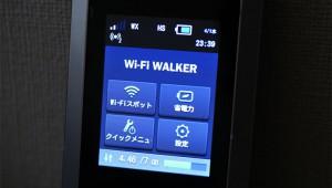 【検証】WiMAX2+は本当に速度制限されるのか試してみた! 4月1日から直近3日3GB使用で速度制限