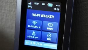 【WiMAX】直近3日間で3GB以上使用してもWiMAX2+がまったく速度制限されていない件