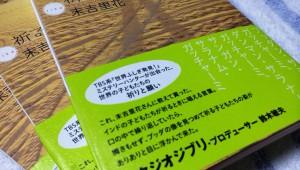 何年経っても本を売り続けてくれる太田出版はもっと評価されるべき