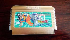 【驚異】ドラゴンボールのファミコンソフトが91万円で落札(笑)!