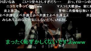【衝撃】寺院でドローンを墜落させた男性! 今度はJR有楽町駅前でドローン撮影して警察トラブル