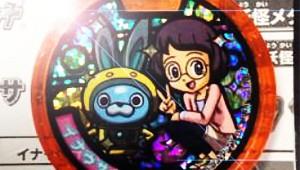 『妖怪ウォッチ』の激レア妖怪メダルがヤフオクで数万円の高値取引!