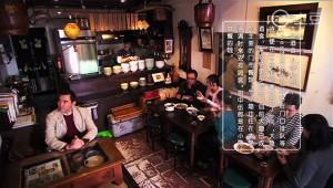 【絶賛配信中】台湾版『孤独のグルメ』が日本版と違う9つのポイント