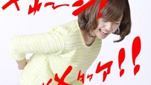 【衝撃】脳のパニックで腰痛が起きることが判明! メンタルの問題をカラダの痛みに変換