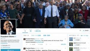 【衝撃】オバマ大統領がTwitterを開始! 瞬時に150万人がフォローして大人気(笑)!