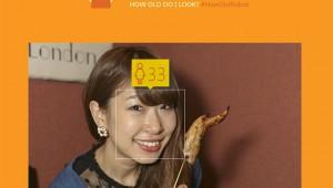 【超拡散中】スマホの写真で顔年齢がわかるサイトが凄い! ネット上の顔写真でもチェック可能!