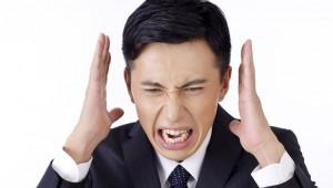 【衝撃】騒音がデカい場所に住むと太ることが判明! 5デシベルごとにウエストが0.21センチ増える!!