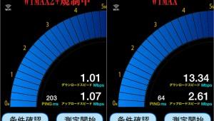 【悲報】WiMAX2+の「3日間3GB速度制限」がスタート! 規制の減速から逃れる方法
