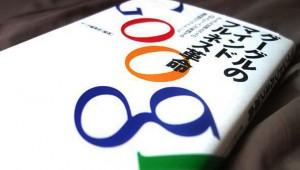 【必見】グーグル社員5万人の「10人に1人」が実践する最先端の瞑想プラクティス!