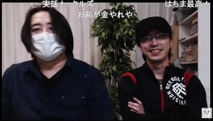 【衝撃事実】日本一の人気ブログを雑誌『実話ナックルズ』のライターが書いている事が判明!