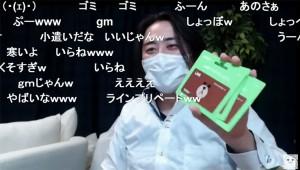 【激怒】日本最強ブロガーとして表彰された男! 賞金がLINEポイント15000円分で激怒「いるかこの野郎!」