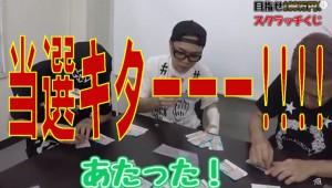 【検証】スクラッチ宝くじを10000円分削って当選するか検証! マジで当たったヤベェ(笑)!