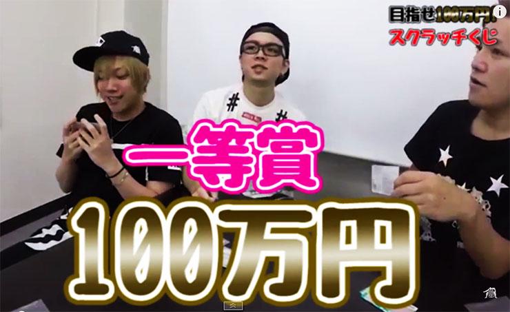 majikayo2