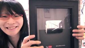【激レア】YouTube登録10万人で貰える「銀の再生ボタン」が超カッコイイ!