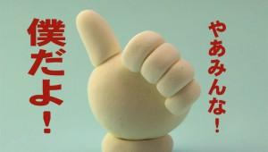 【衝撃事実】ディズニーキャラは「手袋をしていると人格がもらえる」ことが判明! グーフィーとプルート(涙)