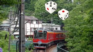 【衝撃事実】続編終了の『桃太郎電鉄』! 実は東北復興編が完成していた!