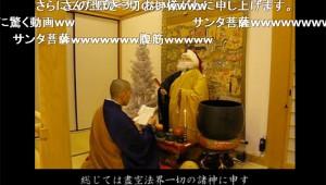 【衝撃】お寺の僧侶がクリスマスソングを熱唱! サンタ菩薩の供養だ!