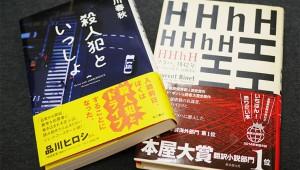 【マジかよ】上質なエンタメ小説は頭が良くなる事が判明! 左側頭皮質の働きが活発化!