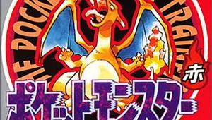 【衝撃】ポケモンのオーキド博士が死亡した!? インターネット上で情報が拡散中