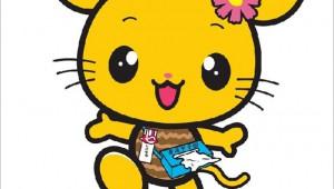 【衝撃】四国中央市の公式キャラ「しこちゅ~」が意味深すぎて大人気! ティッシュを常備
