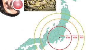 【衝撃】漫画『進撃の巨人』の壁の中は意外と広かった! 岩手県から大阪府までスッポリ(笑)