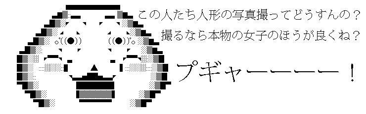 20150726-23