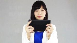 日本初の自治体ヴァーチャルアプリ『VR観光体験 ~北海道美唄市~』が凄い!