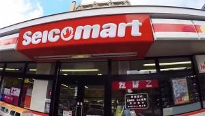 北海道と埼玉と茨城にしかないコンビニ『セイコーマート』が激安すぎて興奮した!