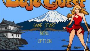 【マジかよ】ソニーが作ったファミコンっぽいゲーム『道場クエスト』が無料で遊べるぞ(笑)!