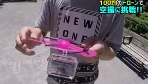 【衝撃】100円のドローンが凄い! GoPro搭載可能で空撮も可能!