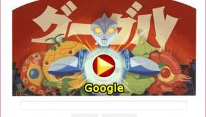 【衝撃】Googleのロゴがウルトラマン風になってるぞ! しかし円谷プロに無許可の可能性アリ