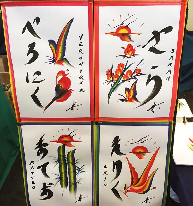 japan2015-05