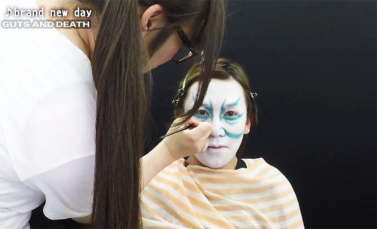 kabuko
