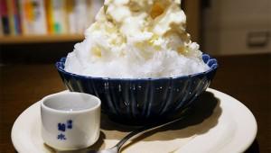 一緒に日本酒を飲むカキ氷「酒粕と自家製練乳のカキ氷」を堪能する / クラモトスタンド