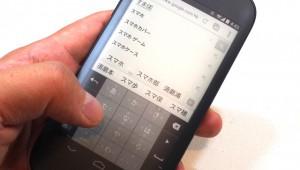 【革命】背面にも画面があるスマホ『YotaPhone2』がスゲェエエエエエエ!