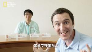 【マジかよ】カゴメのジュース工場を『ナショナル ジオグラフィック』が撮影! 外国人のテンション高すぎ(笑)