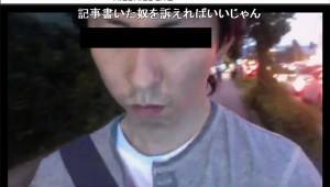 【衝撃】フジ27時間テレビに乱入した男性が会社を解雇される / ニュースサイトの記事に激怒